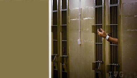 carcere interno marassi_Image_fmt-312--U1707113466720SH-740x304