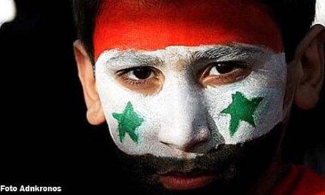 siria_free